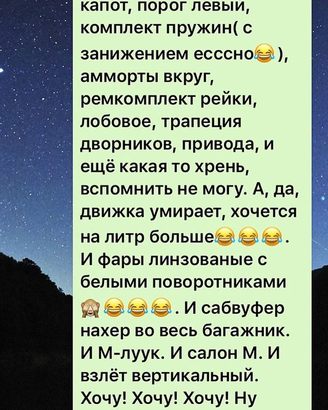 Дима Димыч | Москва