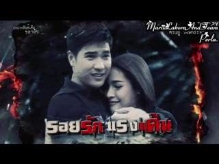 Roy Rak Raeng Khaen capitulo 4 (Un amor apasionado)