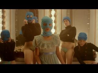 Pussy Riot - Straight Outta Vagina (feat. Desi Mo Leikeli47)Песня борьбе за права женщин, действие клипа в общественном туалет