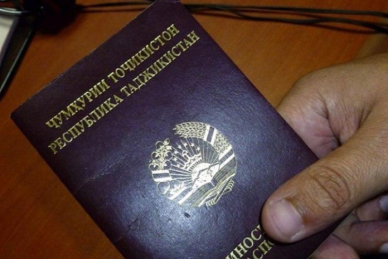 Гражданство для получения должности в Таджикистане становится важным элементом