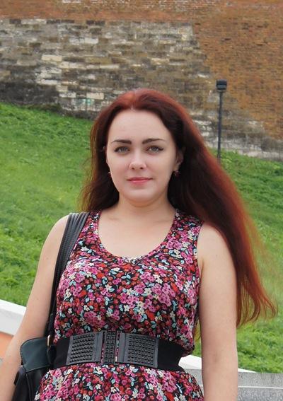 Маргарита Пегеева