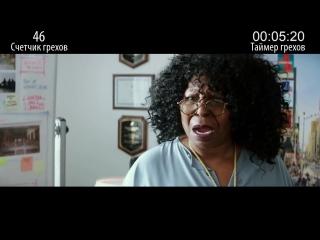 Все грехи фильма Черепашки-ниндзя (2014) 1 часть