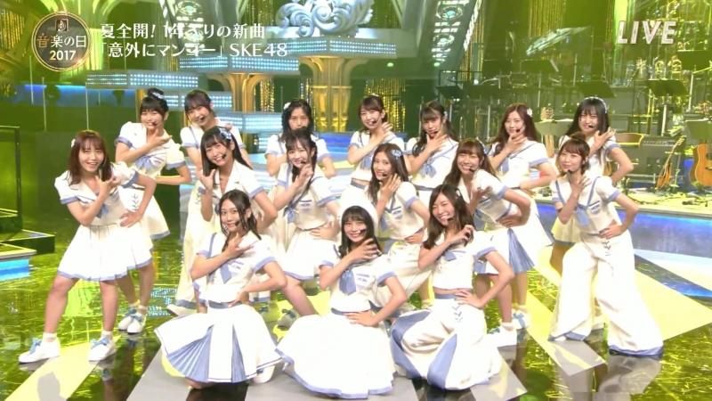 SKE48NGT48 - Igai ni MangoSeishun Dokei (Ongaku no Hi 2017.07.15)