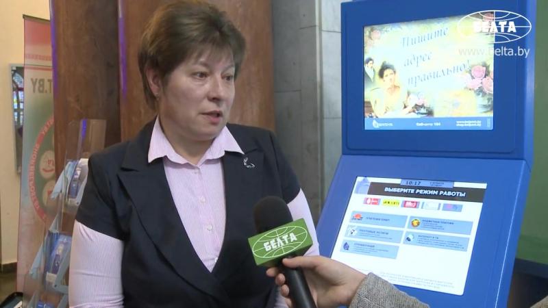 Белпочта предлагает воспользоваться единым номером плательщика в ЕРИП