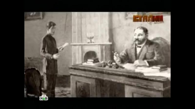 «Сталин и Коба». Фильм из цикла «Сталин с нами»