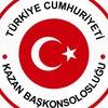Генеральное Консульство Турции в Казани