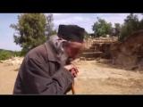 ЧТО БУДЕТ С УКРАИНОЙ Афонский старец Архимандрит Григорий