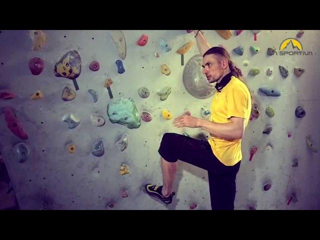 Базовые навыки - основы скалолазания Т18