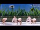 Отчего люди не летают Экситон на III фестивале детского танца Светлана
