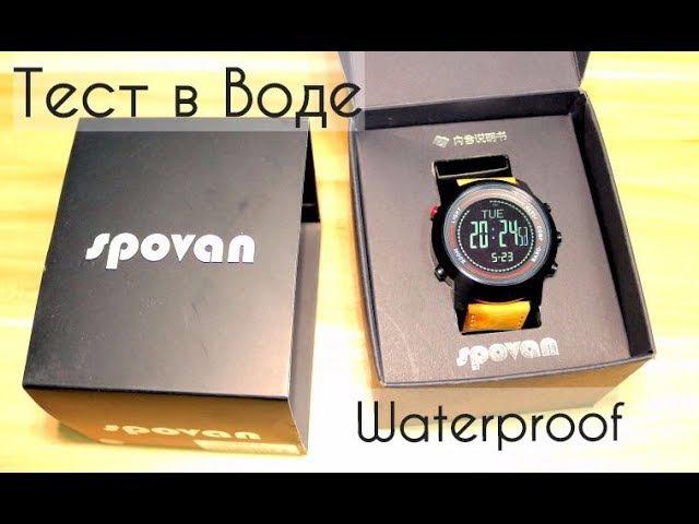 Spovan MG01 не убиваемые Часы со всеми плюшками \ Wrist Watch Sports watches Waterproof