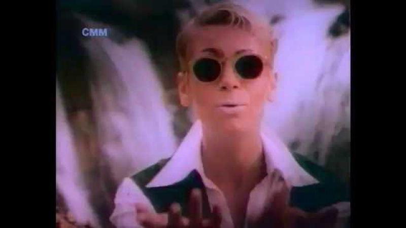 Органическая Леди - Город грез 1995