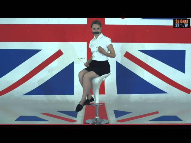 Пародия на Кар-Мэн feat. Григорий Лепс - Лондон, гудбай Кар-мен Кармен Кармэн