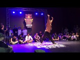 Jaygee @ RedBull Camp Japan Cypher | Danceproject.info