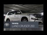 Toyota Land Cruiser 200 тест-драйв  холодильник для колокольчиков.