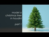 Model a Christmas tree in Houdini - part 1
