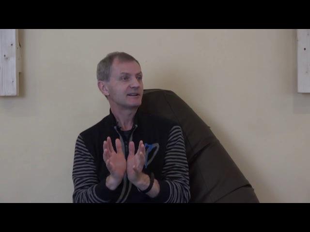 Владимир Майков_Изначальная психотерапия - 12 древних практик заботы о душе_12.02.2015_2