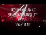 Queen + Adam Lambert  I Want It All  Kansas City, MO, 09.07.2017