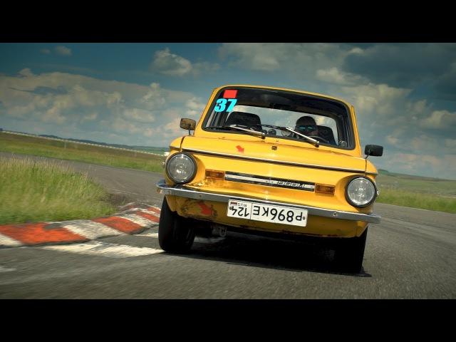 ОДЕРЖИМЫЕ - ЗАЗ 968 М Запорожец быстрее, чем...