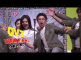 QVZ - Yarim final 12-may 2009 | КВЗ - Ярим финал 12-май 2009