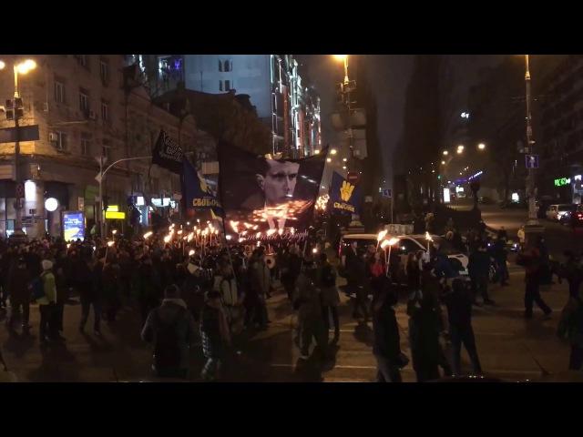 Факельное шествие Киев 2017 день рождения Степана Бандеры