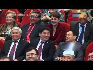 ПАРОДИЯ АЙТЫС. Жансая Мусина мен Мақсат Ақанов