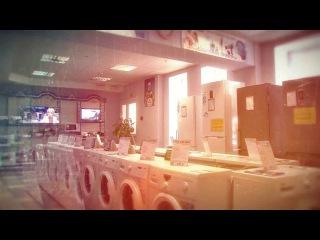 Салон-магазин Атлант, ул. Советская 101А. По вопросу изготовления и размещения рекламы на телеканале Интекс обращайтесь в отдел рекламы и программ (8-0163) 41-77-22, 41-74-45