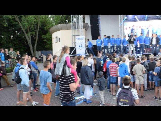 Праздник футбола – Динамо-Брест Рок-Фест устроили в парке