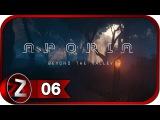Aporia Beyond the Valley Прохождение на русском #6 - Водный лабиринт FullHDPC