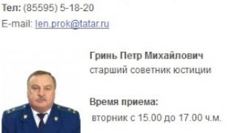 ОТВЕТ НА ПРЕДОСТЕРЕЖЕНИЕ ПРОКУРОРА Р. Ф.