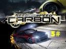 Прохождение игры Need For Speed Carbon 5