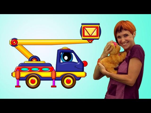 Dibujos animados de coches y gruas. ¡Vamos a salvar el Gatito! Grúa Helpy