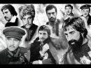 Владимир Высоцкий - Лучшие песни - часть третья