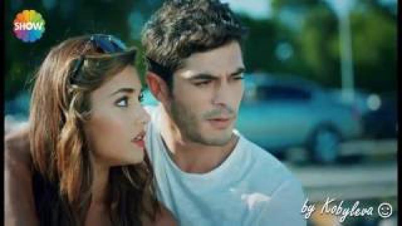 Murat Hayat/Мурат и Хаят/Я твоя