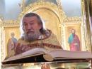 Протоиерей Павел с.Кулевча. Проповедь 28 мая 2017г.