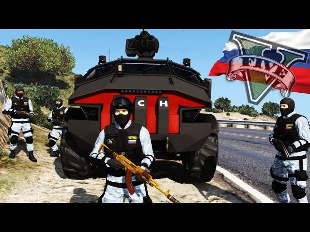 GTA 5 Mods Новый Броневик ФСБ - Каратель! 36