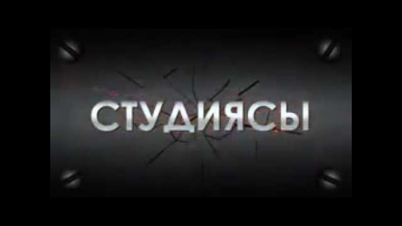 Жындар жайлы ақиқат Арыстан Үсенов