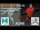 Modelling Mr. Incredible - Part 14: Character posing from Maya to ZBrush - ASMR