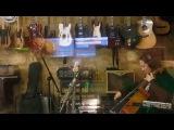 Лена Тэ на записи альбома группы Свободные Электроны