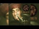 Spit Gemz - Fashunn Dread ft. NEMS