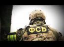 Учения спецназа ФСБ - Крым 2017 | Tactical exercises of special forces of the FSB - Crimea 2017