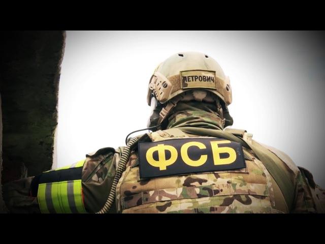 Учения спецназа ФСБ Крым 2017 Tactical exercises of special forces of the FSB Crimea 2017