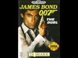 James Bond 007 The Duel Прохождение (Sega Rus)