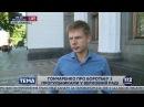 Надеемся на разблокирование сотрудничества с МВФ Гончаренко