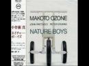 Gorgeous (Makoto Ozone)