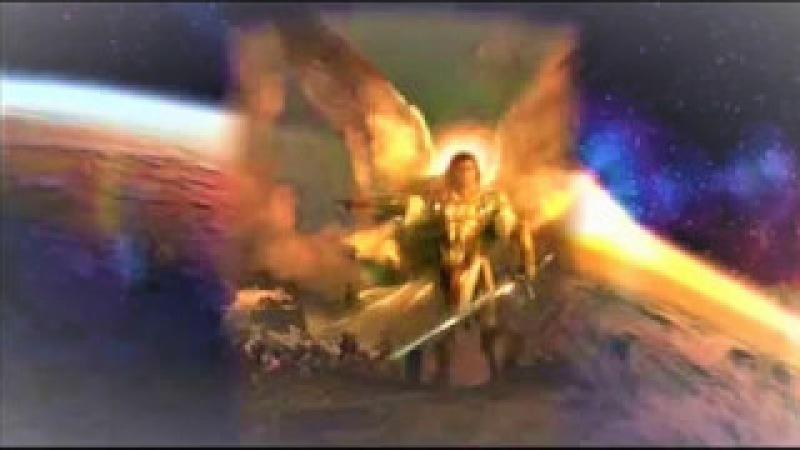 Ченнелинг Архангела Михаила Свет и Любовь спасут Мир на Земле