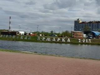 Подготовка к Славянской ярмарке 2017 Приморский р-н озеро Долгое
