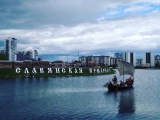Славянская ярмарка 2017  Озеро Долгое  26.05.17