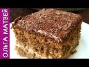 Кофейный Торт на Скорую Руку Чем то даже похож на Тирамису Coffee Cake Recipe Subtitles