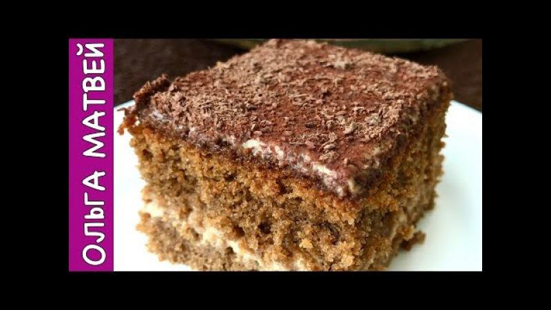 Кофейный Торт на Скорую Руку (Чем-то даже похож на Тирамису) | Coffee Cake Recipe, Subtitles