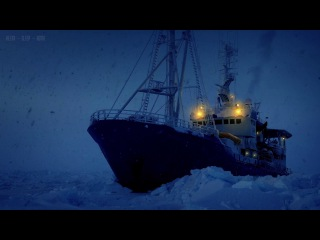 White Noise Sounds of Frozen Arctic Ocean with Polar Icebreaker Idling - Creating Delta Waves